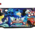 Panel de Mandos Arcade USB para 2 Jugadores – SONIC