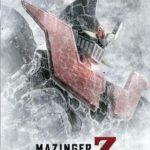 Mazinger Z Infinity llegará a los cines españoles el 19 de enero